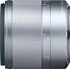 Tokina Reflex 300mm F6.3 MF Macro lens