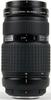 Olympus Zuiko Digital ED 50-200mm 1:2.8-3.5 SWD lens