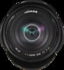 Venus Optics Laowa 15mm F4 1:1 Macro lens