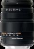 Sigma 50-200mm F4-5.6 DC OS HSM lens