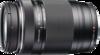 Olympus M.Zuiko ED 75-300mm 1:4.8-6.7 II lens