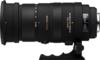 Sigma 50-500mm F4.5-6.3 DG OS HSM lens