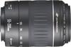 Canon EF 55-200mm f/4.5-5.6 II USM lens