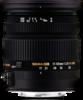 Sigma 17-50mm F2.8 EX DC OS HSM lens